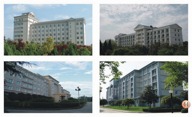 研究院位于合肥市西郊风景秀丽的蜀山湖畔的董铺岛上